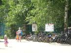 Пляж закрытого поселка Еланчик